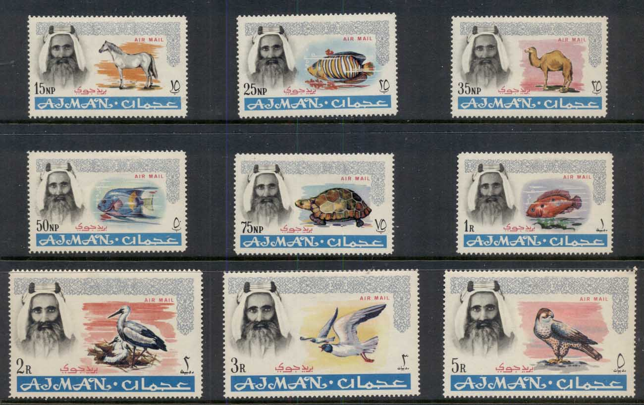 Ajman 1965 Mi#63-71 Definitives, Indigenous Fauna, Airmail MLH