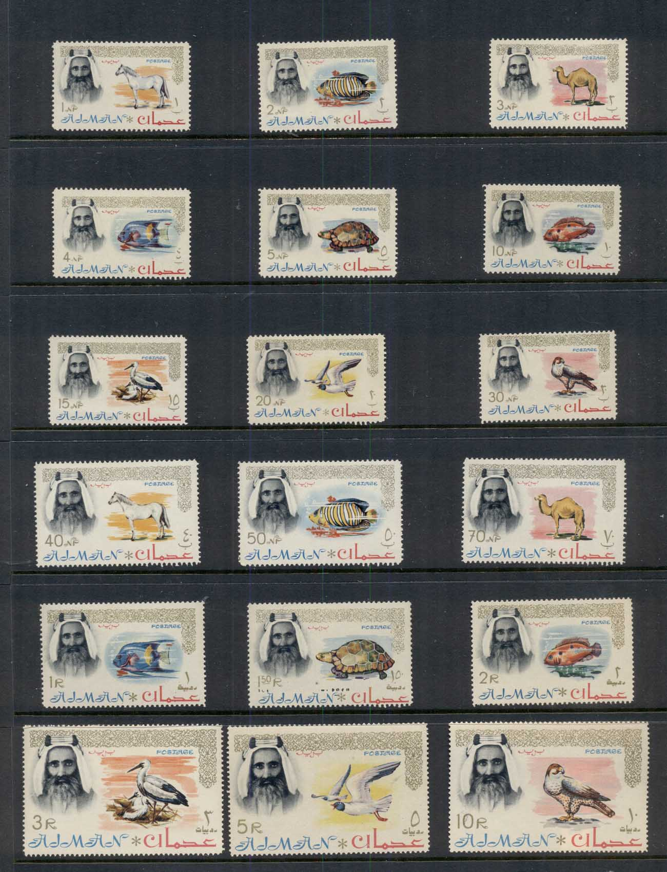 Ajman 1964 Mi#1-18 Definitives, Indigenous Fauna, Postage MUH