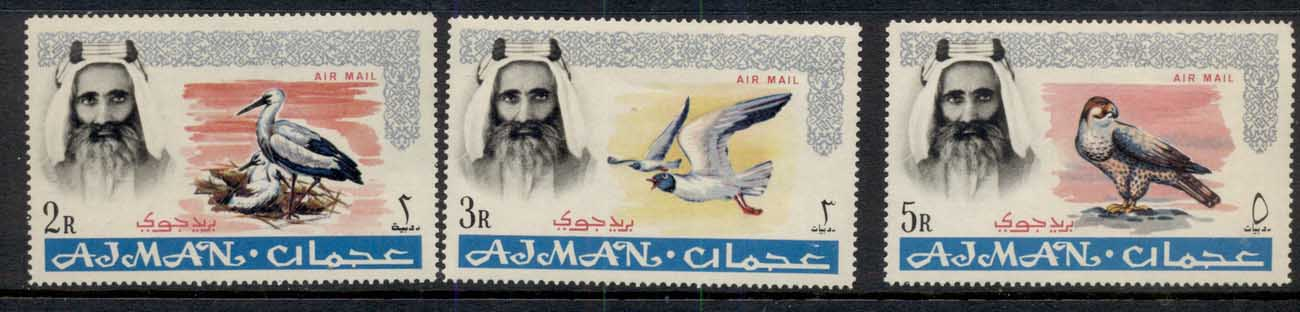 Ajman 1965 Mi#69-71 Definitives, Indigenous Fauna, Airmail, 2,3,5r MUH