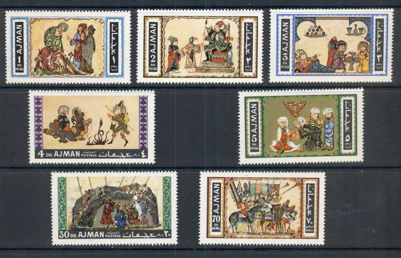Ajman 1967 Mi#158-164 Paintings by Arab Masters of the 13th Century MUH