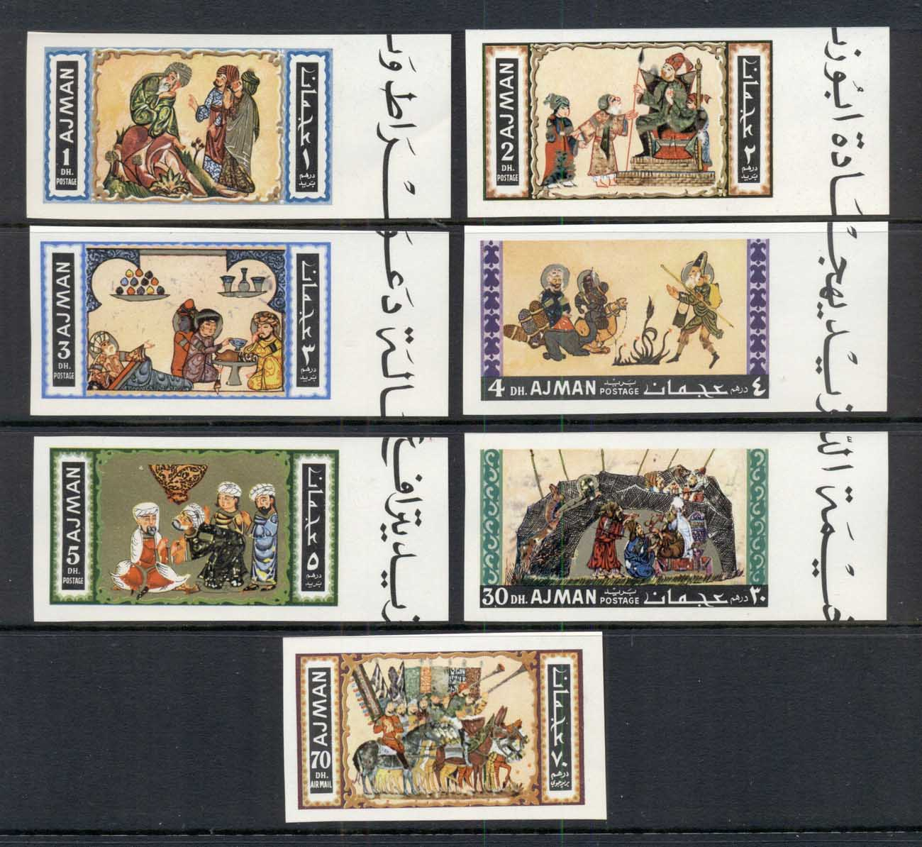 Ajman 1967 Mi#158-164B Paintings by Arab Masters of the 13th Century IMPERF MUH