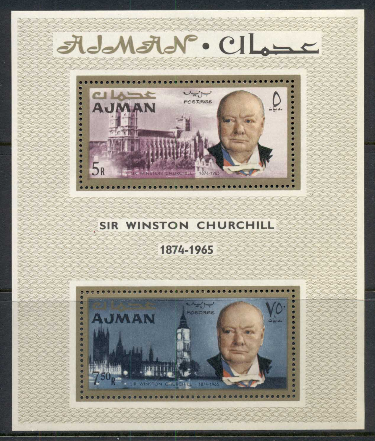 Ajman 1966 Mi#MS7A Winston Churchill MS MUH