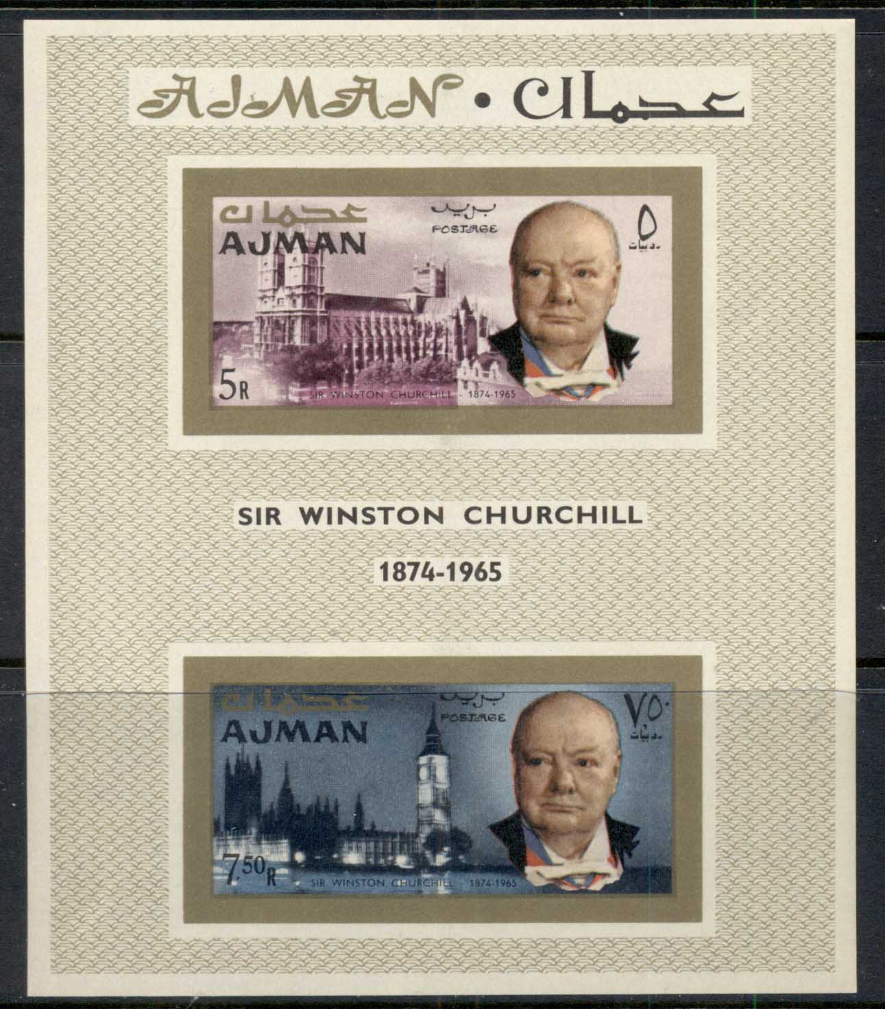 Ajman 1966 Mi#MS7B Winston Churchill MS IMPERF MUH