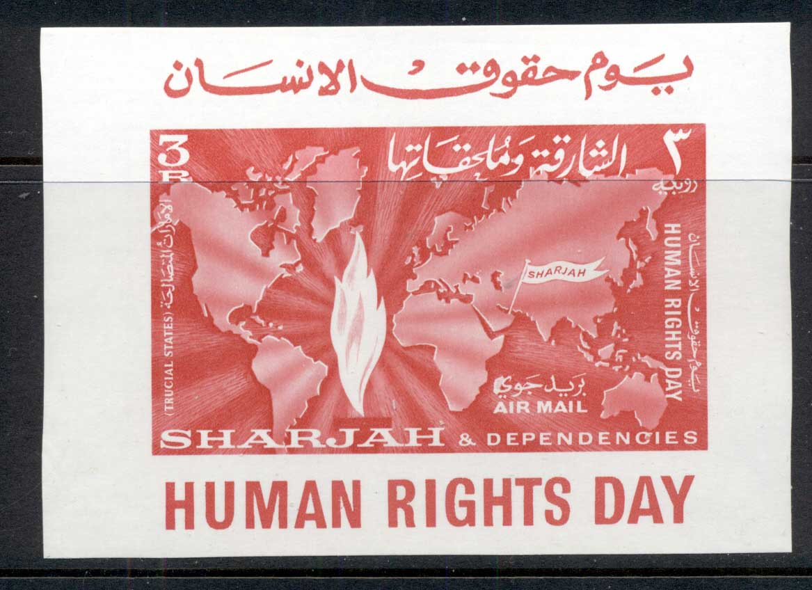 Sharjah 1964 Mi#MS6 Human Rights Day MS MUH