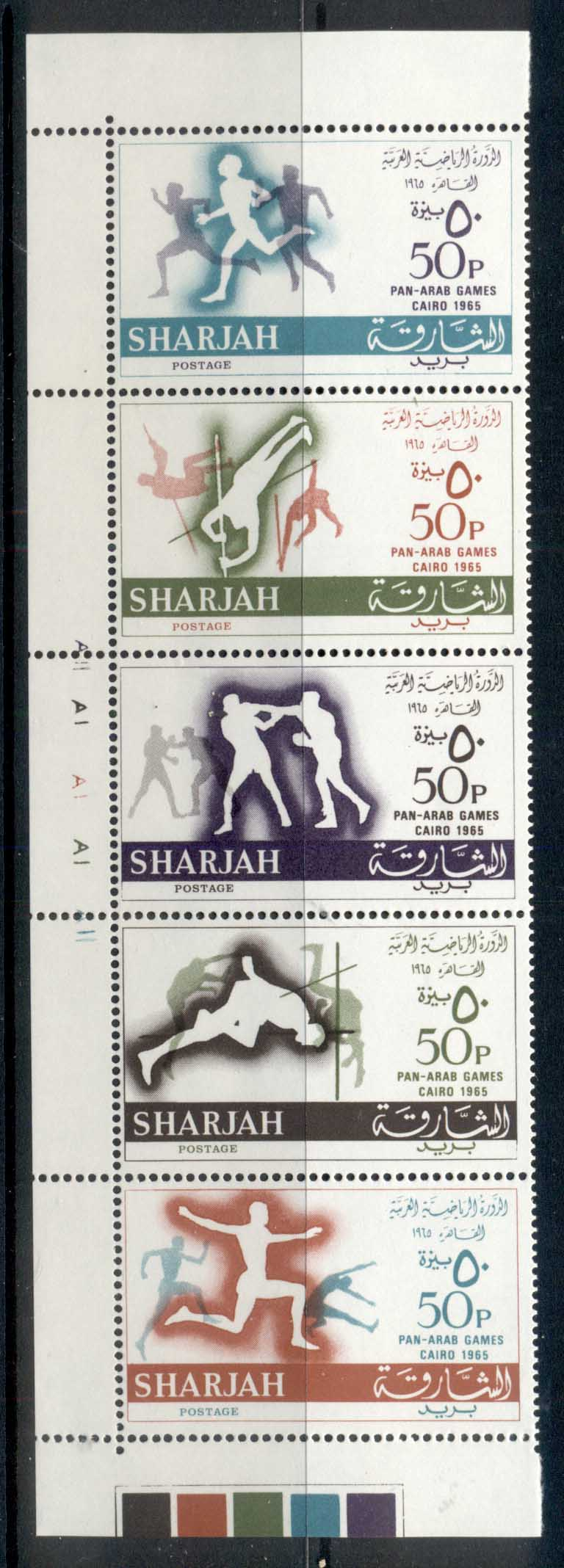 Sharjah 1965 Mi#193-197 Pan Arab Games str5 MUH