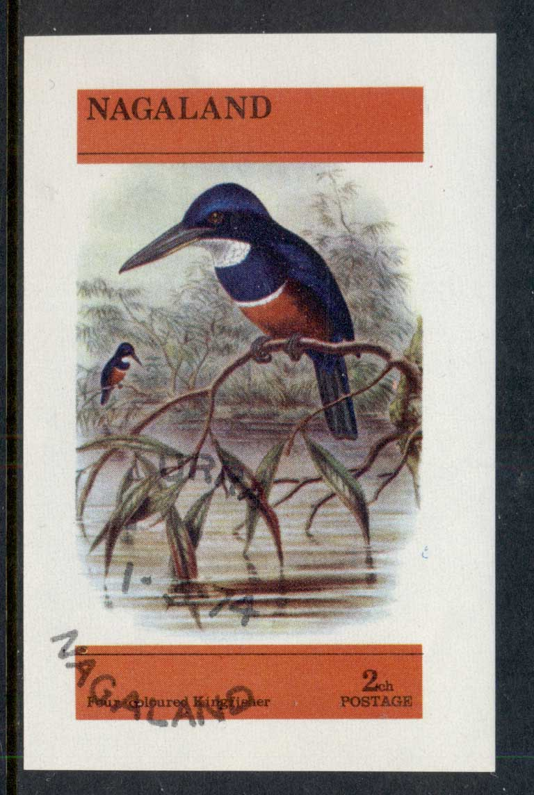 Nagaland 1974 Birds, Kingfisher MS CTO