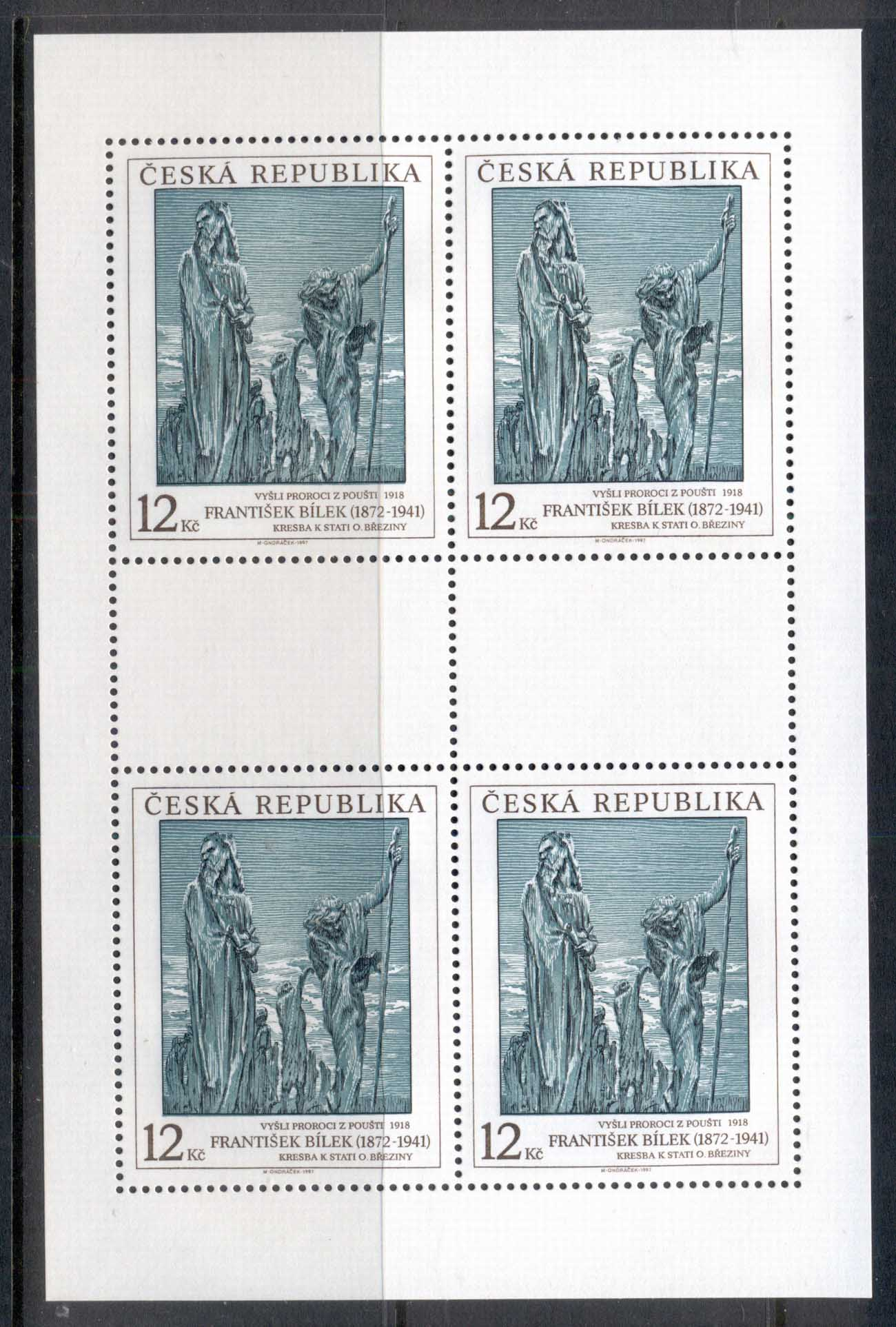 Czech Republic 1997 Art, The Prophets sheet 4 MUH