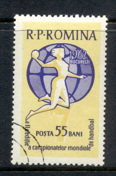 Romania 1962 Women's Field Ball CTO