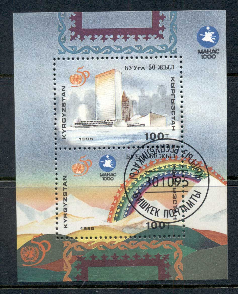 Kyrgystan 1995 UN 50th Anniv. MS CTO