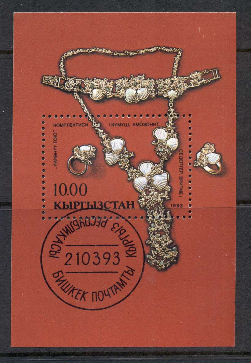 Kyrgystan 1993 Sites & Landmarks, Jewellery MS CTO