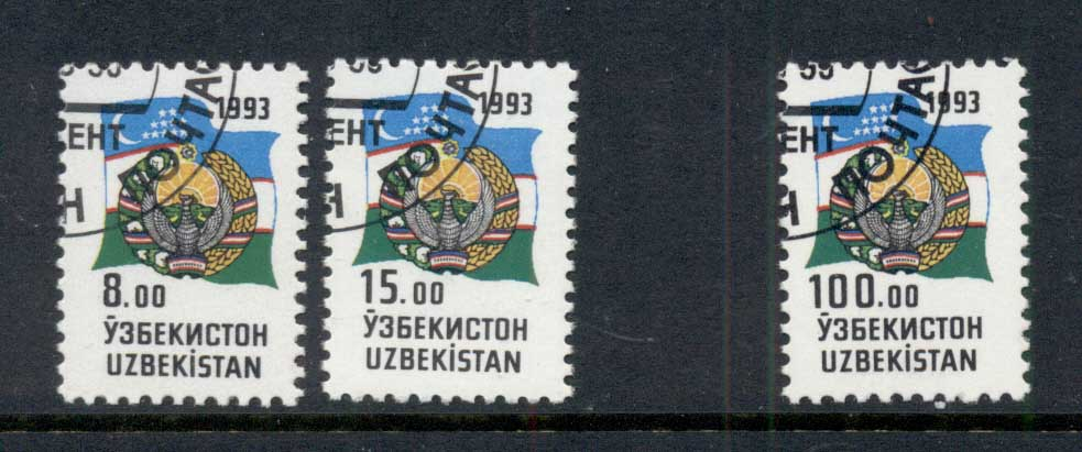 Uzbekistan 1993 Flag & Coat of Arms (3/4, no 50r)