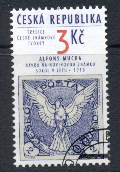 Czech Republic 1995 Czech Stamp Production CTO