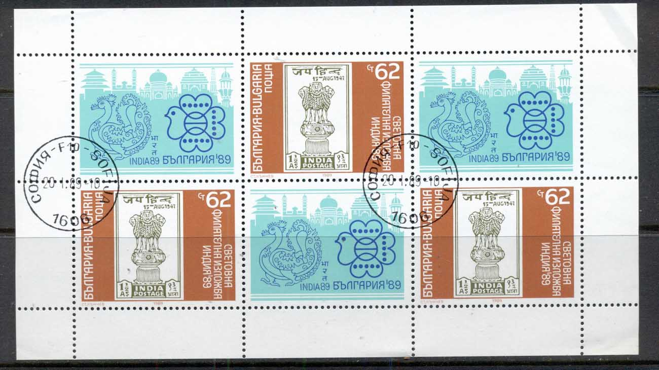 Bulgaria 1989 India Stampex MS CTO