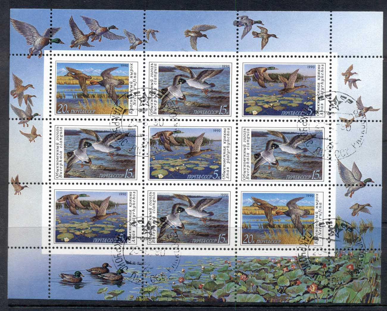 Russia 1990 Waterbirds, Ducks sheetlet CTO