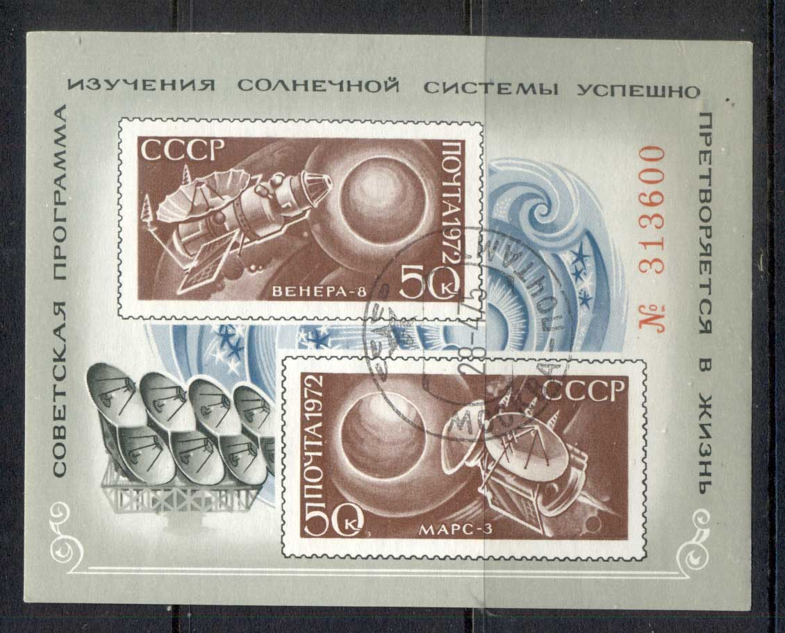 Russia 1970 Space Exploration MS CTO