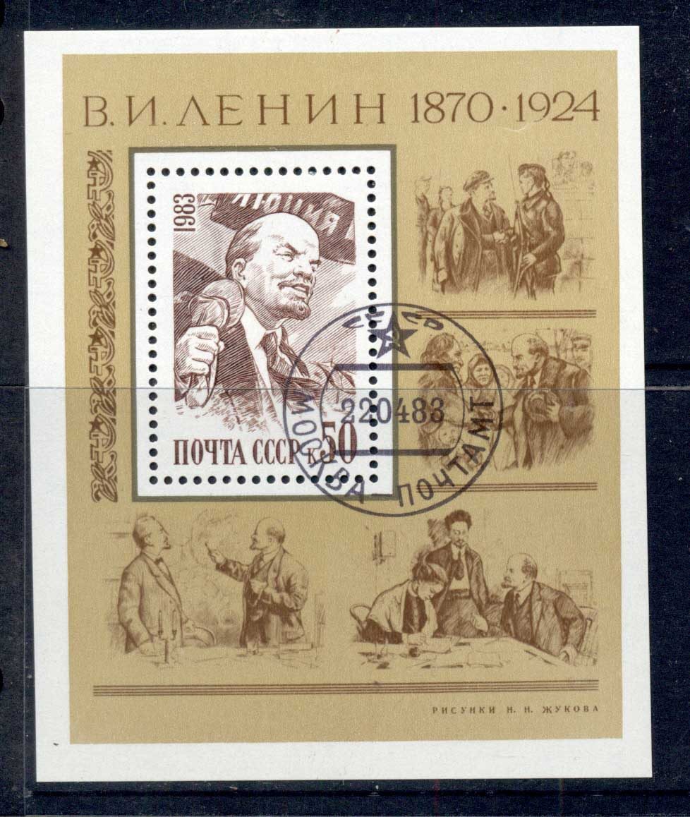 Russia 1983 Lenin Birth Anniv MS CTO