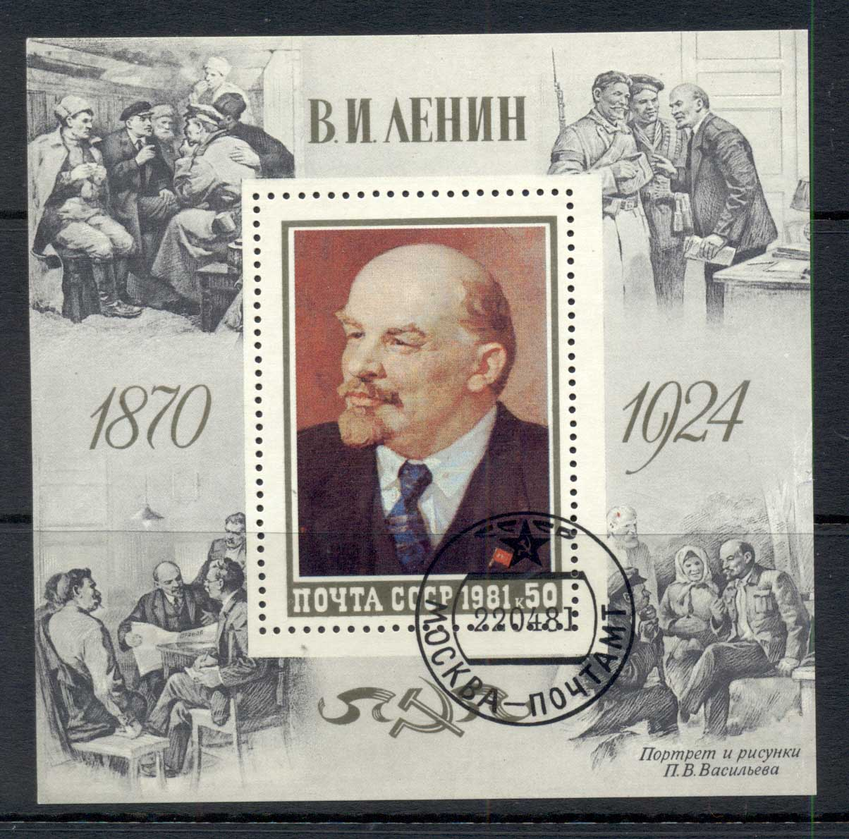 Russia 1981 Lenin Birth Anniv. MS CTO - Click Image to Close