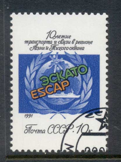 Russia 1991 Asia Pacific Transport CTO