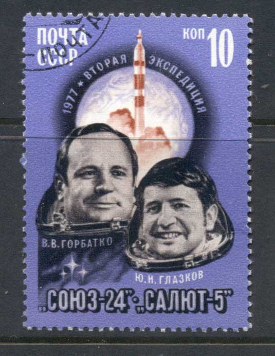 Russia 1977 Salyut 5 Space Mission CTO