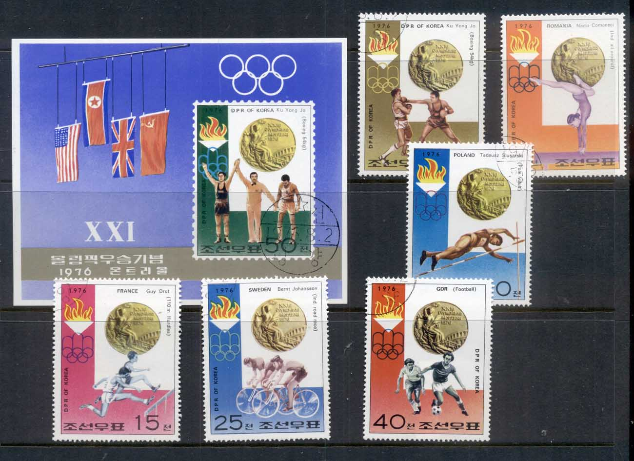 South East Asia 1976 Summer Olympics Montreal Winners + MS CTO