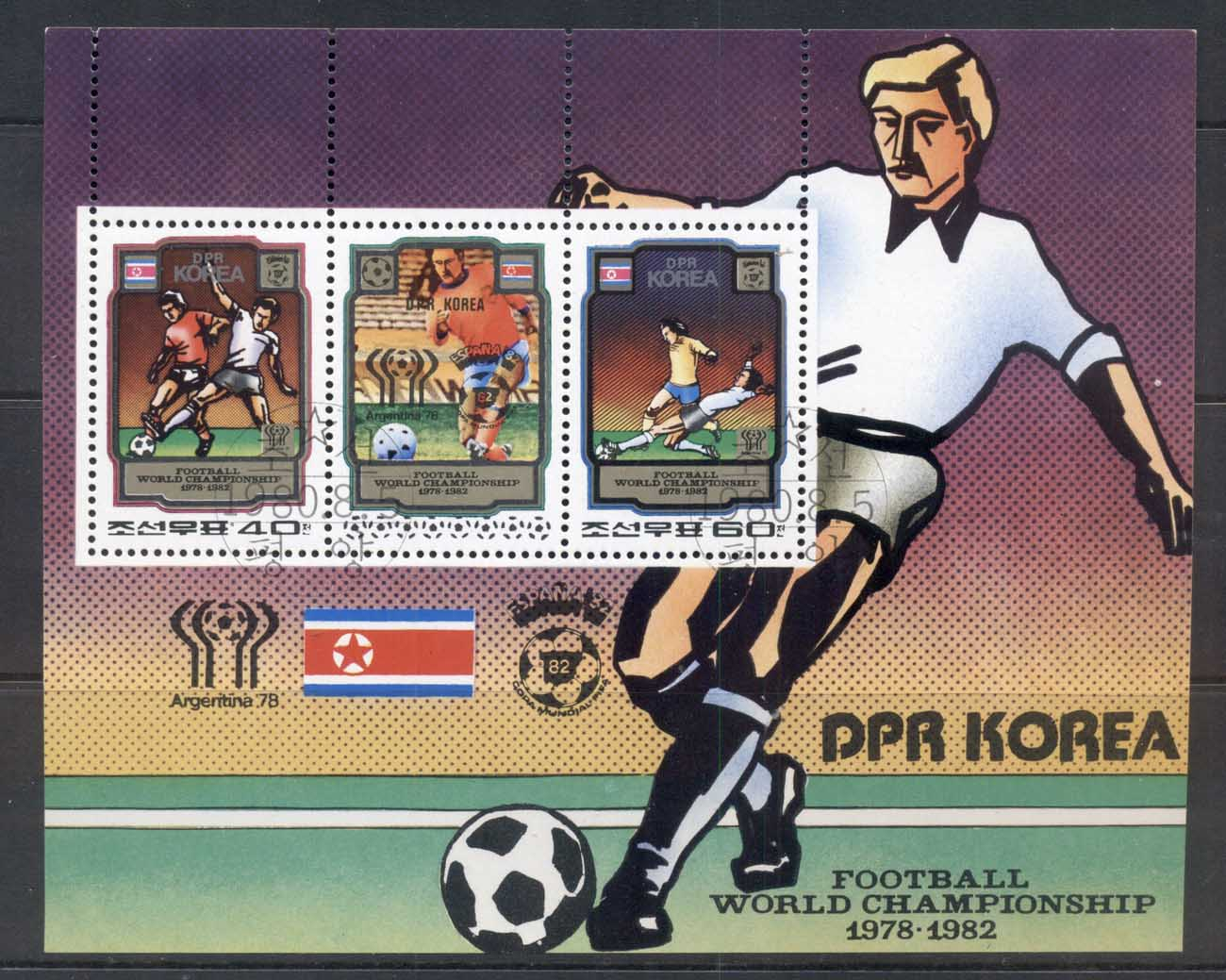 South East Asia 1980 World Cup Soccer 1978-82 MS CTO