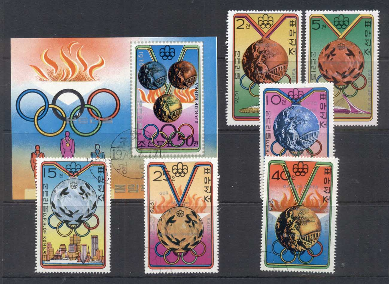 South East Asia 1976 Summer Olympics Montreal Opt Winners + MS CTO