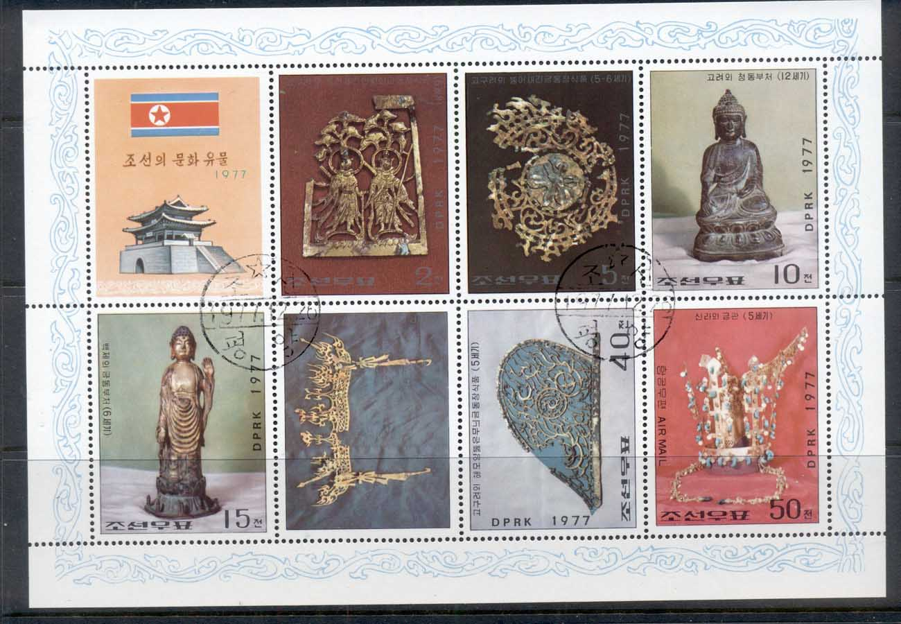 South East Asia 1977 Cultural Relics sheetlet CTO