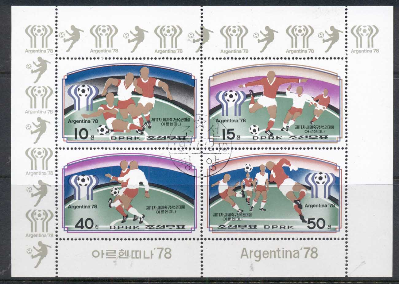 South East Asia 1978 World Cup Soccer Argentina sheetlet CTO