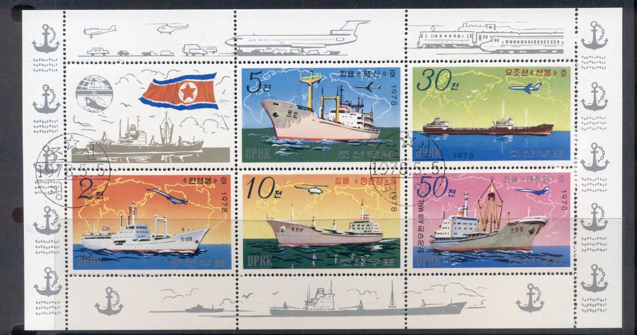 South East Asia 1978 Ships sheetlet CTO
