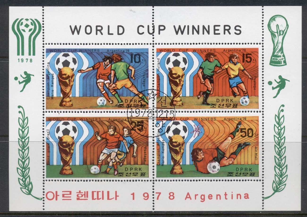 South East Asia 1978 World Cup Soccer Winners MS CTO