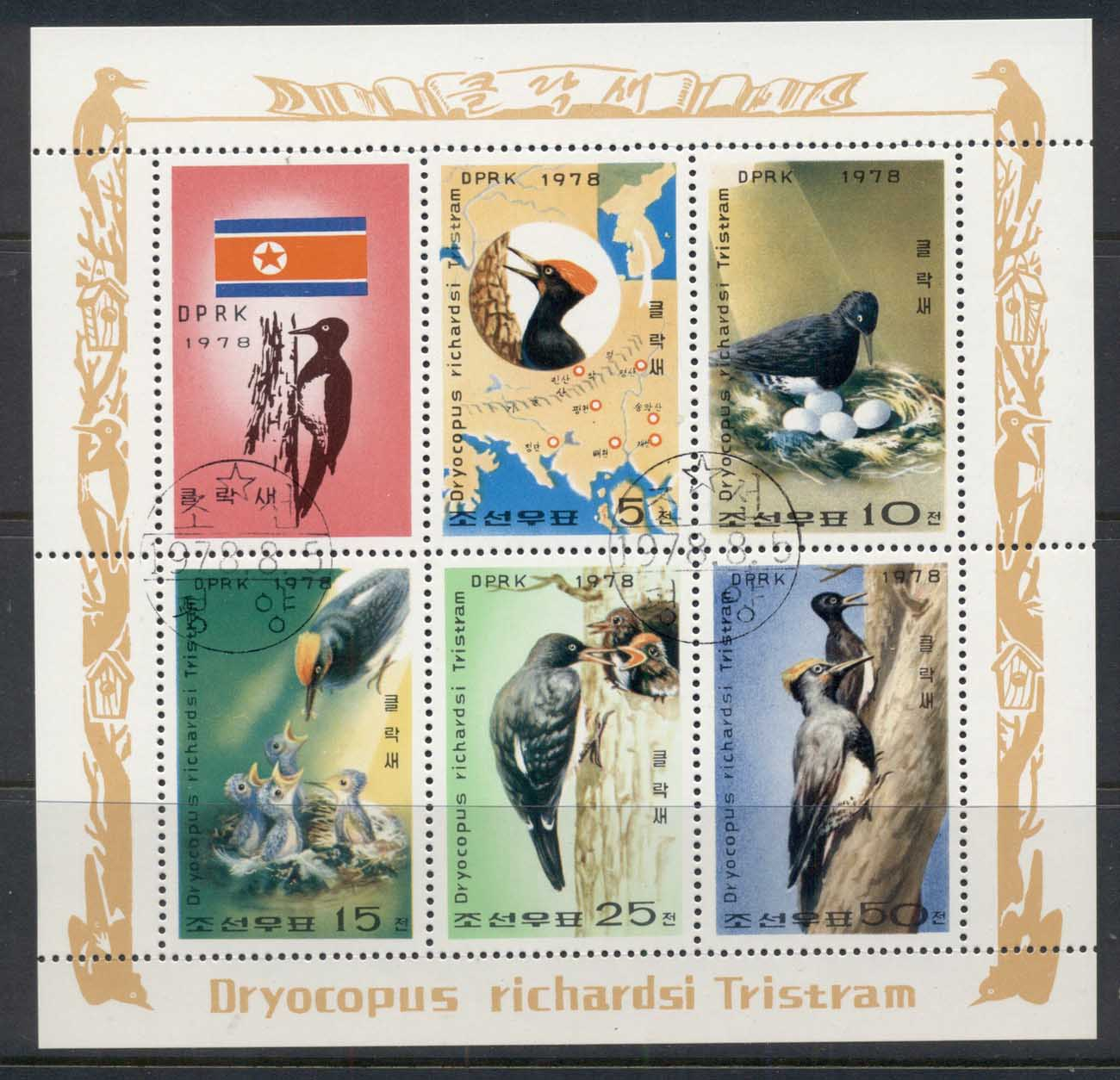 South East Asia 1978 Birds, Woodpeckers sheetlet CTO