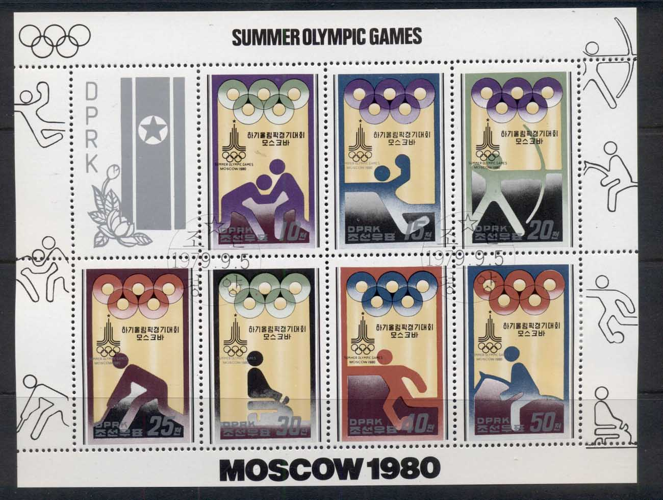 South East Asia 1979 Summer Olympics Moscow sheetlet CTO