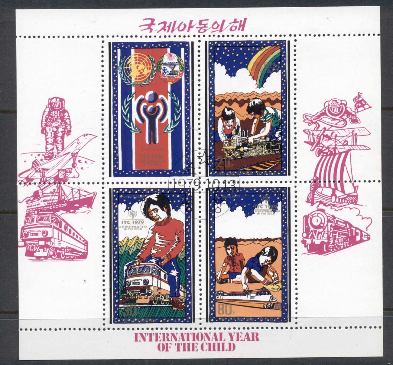 South East Asia 1979 IYC International Year of the Child, pink MS CTO