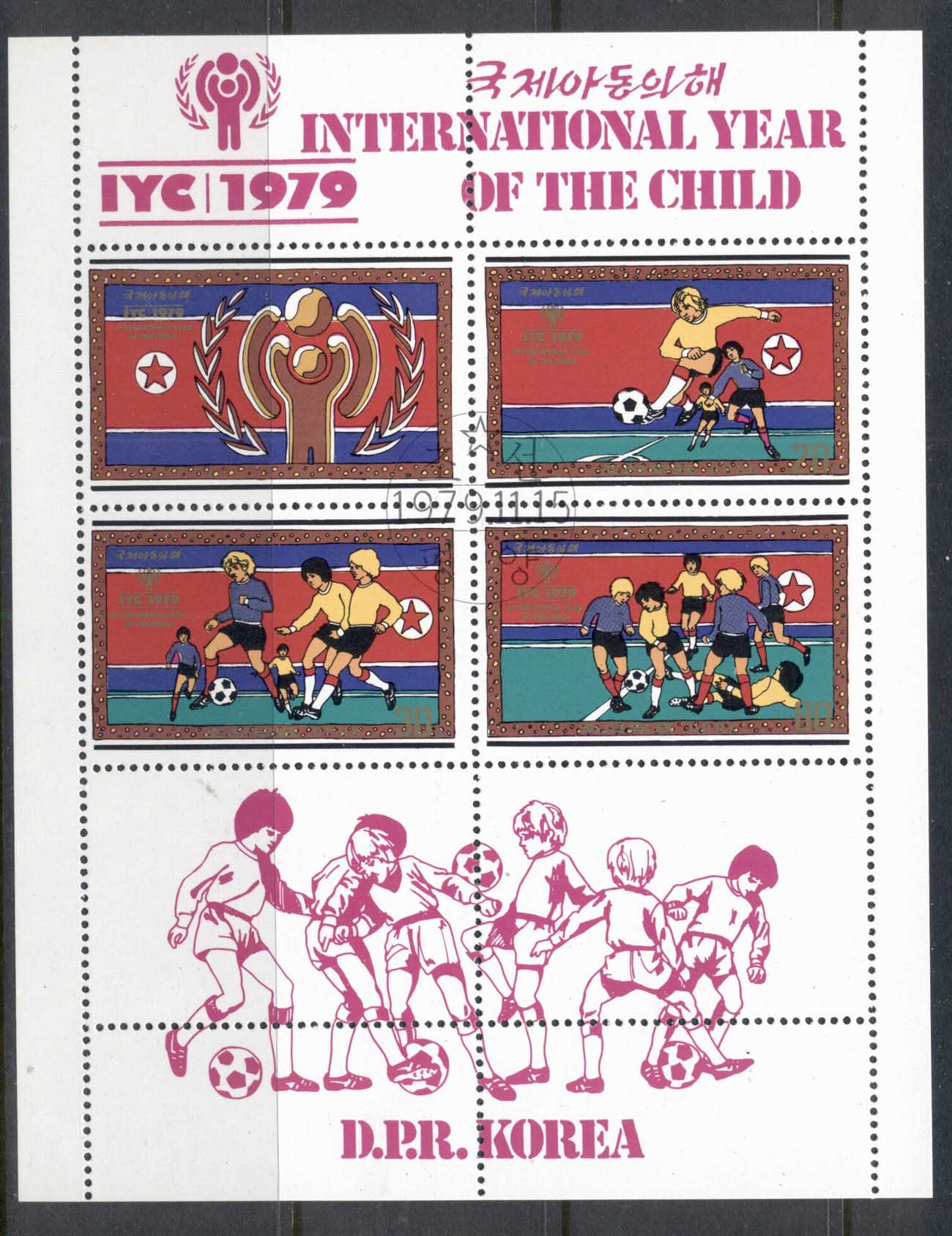 South East Asia 1979 IYC International Year of the Child sheetlet CTO