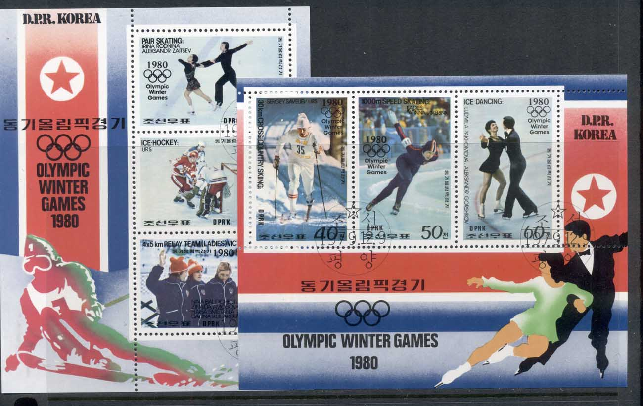 South East Asia 1979 Winter Olympics Lake Placid 2xMS CTO