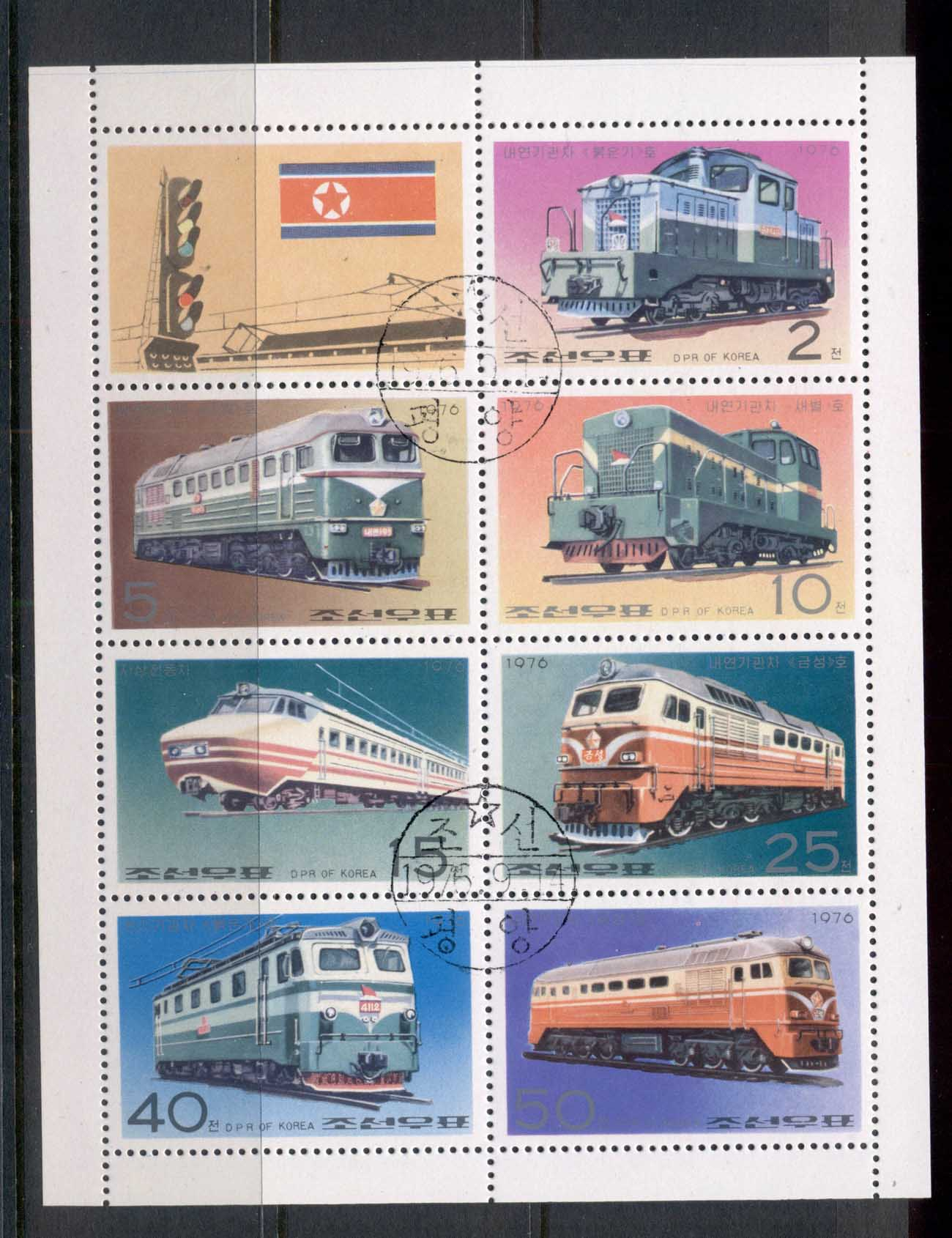 South East Asia 1979 Locomotives, Trains sheetlet CTO