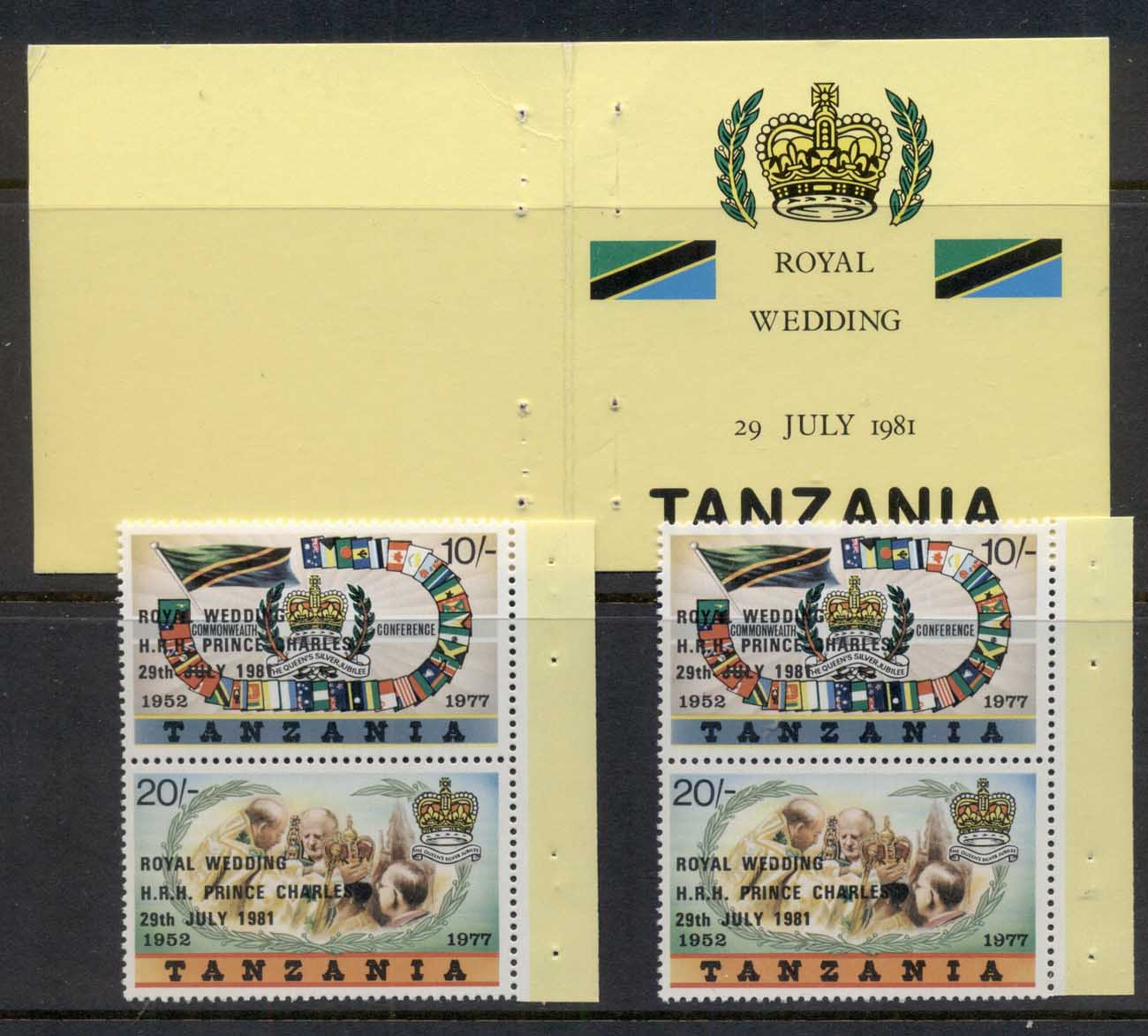 Tanzania 1981 Royal Wedding Charles & Diana Opts exploded booklet MUH