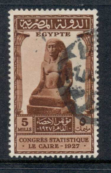 Egypt 1927 Statistical Congress 5m FU
