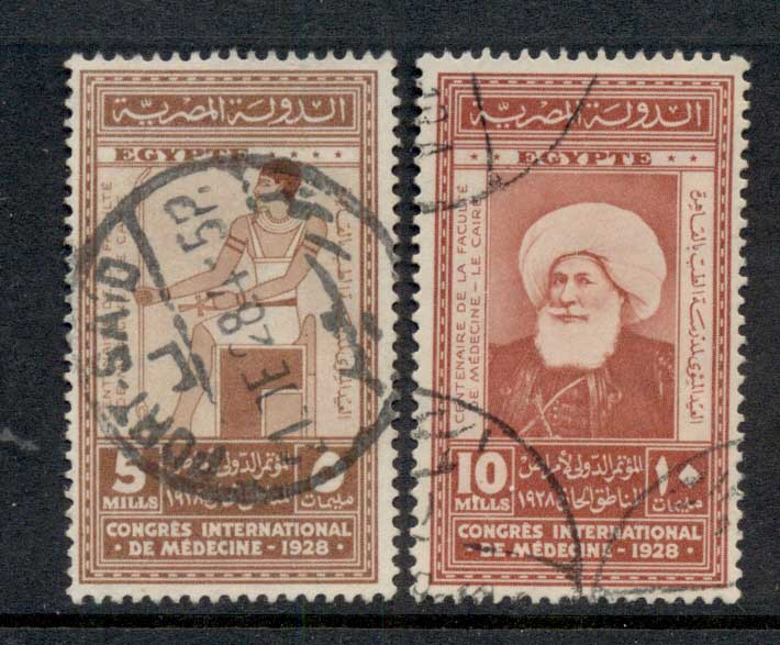 Egypt 1928 Congress of Medecine FU