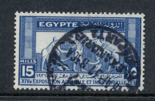 Egypt 1931 Agricultural & Industrial Ex. 15m FU