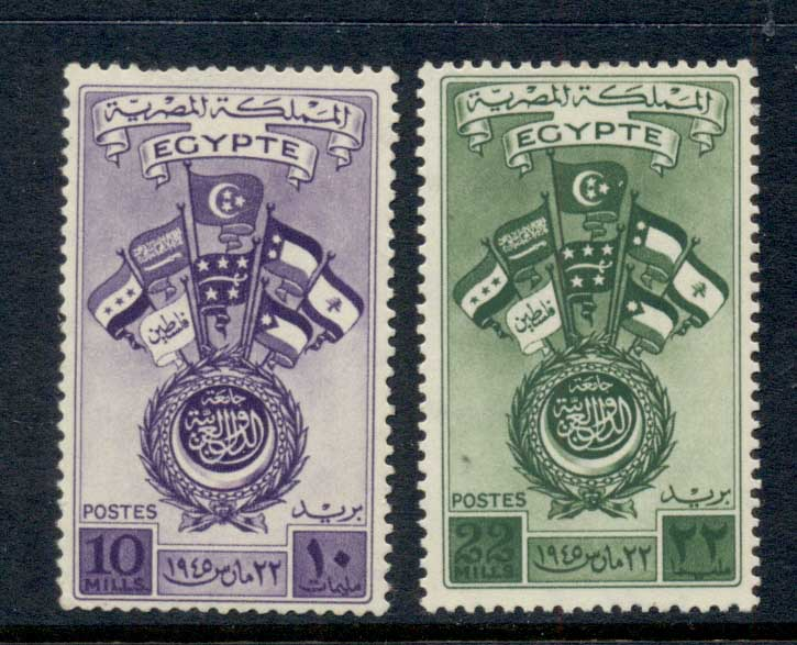 Egypt 1945 League of Nations MLH