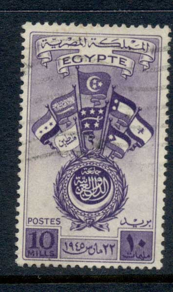 Egypt 1945 League of Nations 10m FU