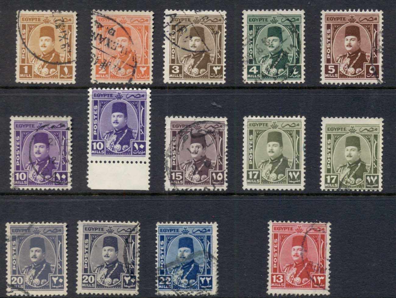 Egypt 1944-50 King Farouk Asst FU