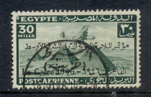 Egypt 1946 Middle East Air Navigation Opt FU