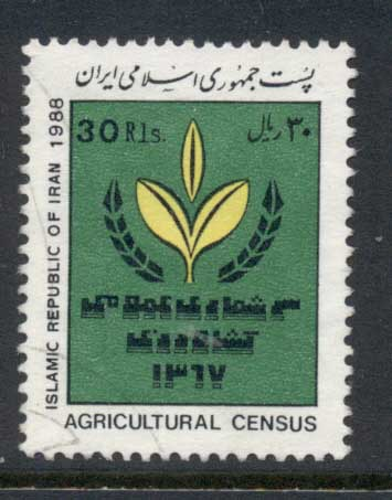 Middle East 1988 Agricultural Census FU