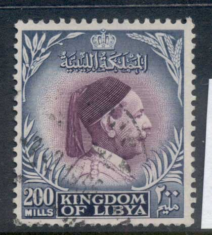 Libya 1952 King Idris 200m FU