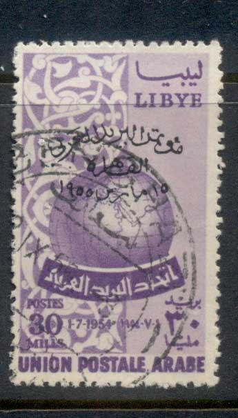 Libya 1955 Arab Postal Union 30m Opt FU
