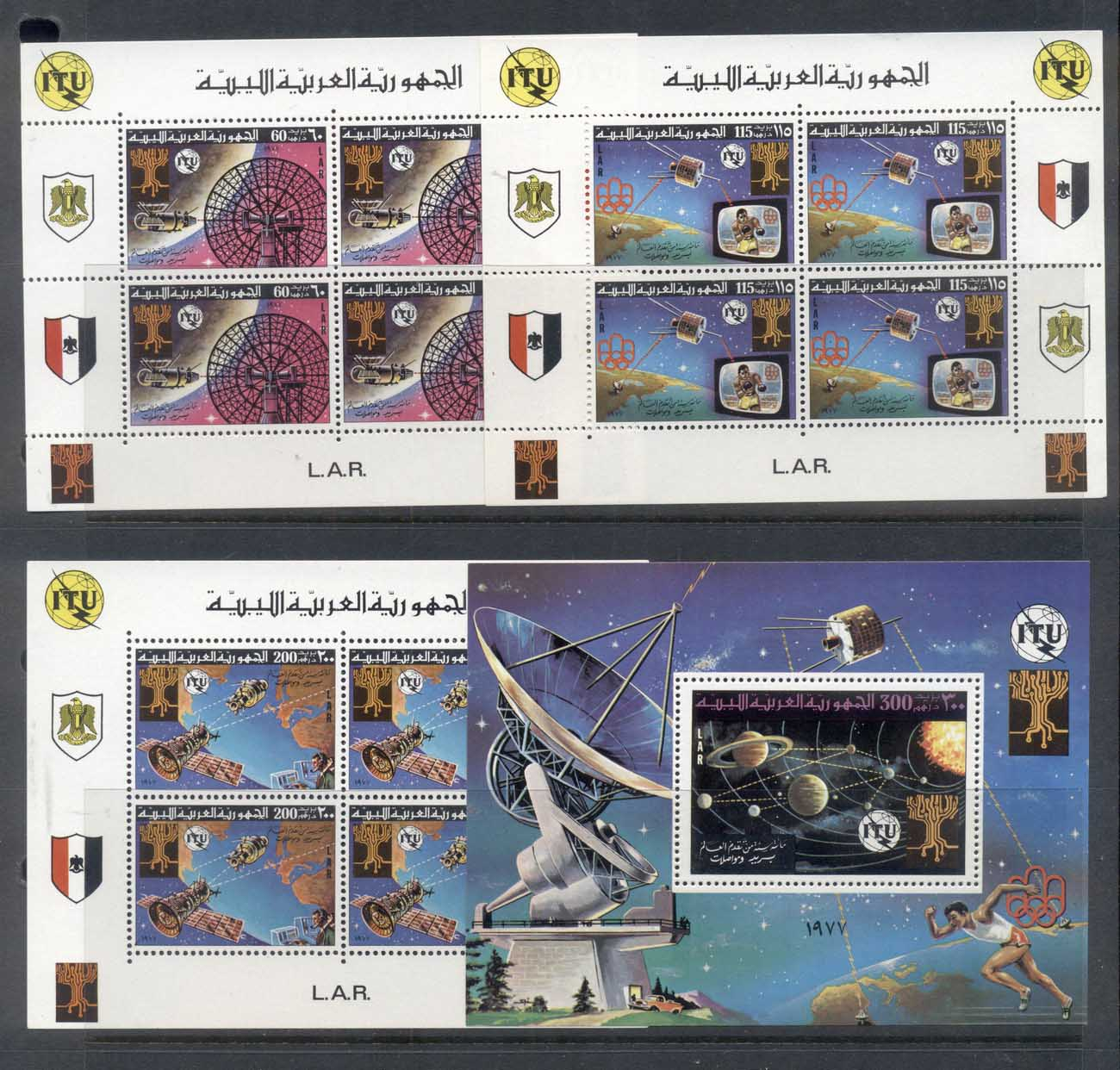 Libya 1977 World Telecommunications Day 4x MS MUH