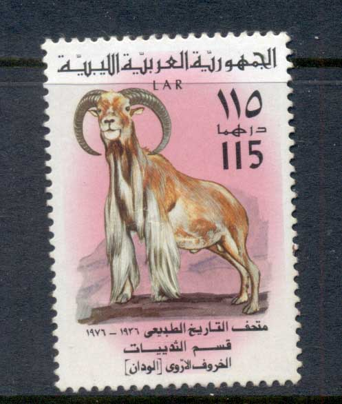 Libya 1976 Museum of Natural History, Wild Mountain Sheep 115d MUH