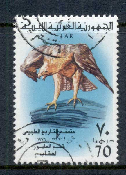 Libya 1976 Museum of Natural History, Hawk 70d FU